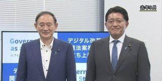 きょうデジタル庁が発足 マイナンバー制度活用などに取り組む   NHKニュース