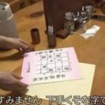 【謎】藤井聡太さん、サインを頼まれると将棋クイズを出題|暇人速報