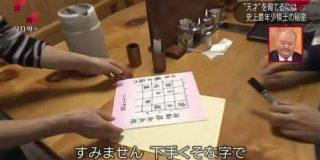 【謎】藤井聡太さん、サインを頼まれると将棋クイズを出題 暇人速報