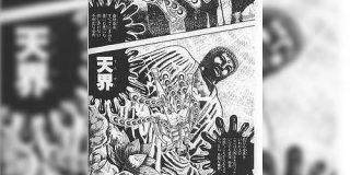 「なぜ日本の特定世代は、そんなに〇〇に詳しいんだ」問題~惑星、星座、フランス革命、ヒンドゥー、艦船、…… - Togetter