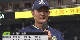 ヤクルト・奥川、35.2回連続無四球 : なんJ(まとめては)いかんのか?
