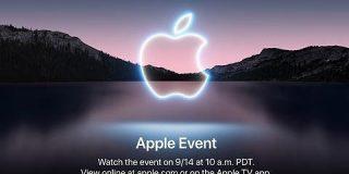 Apple、9月15日午前2時にイベントを開催。iPhone 13を発表へ : IT速報