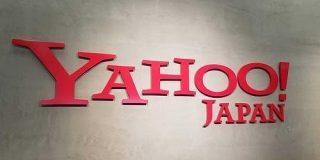 ヤフー、「Yahoo!」国内商標権の取得で最終合意 米国側とのライセンス契約終了 - ITmedia