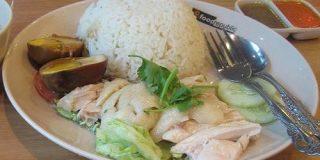 海南鶏飯の歴史-シンガポールとマレーシアの「チキン論争」 - 歴ログ