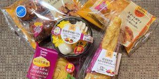芋、芋、芋、芋ぉぉぉぉぉ……!! ファミマの『お芋掘り』でデザートとパン全部買ってみた!!!! | ロケットニュース24