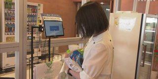 レジのないスーパー、オープン 商品手に店出れば買い物終了   NHKニュース