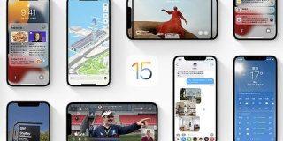 Apple、「iOS 15」「iPadOS 15」の配信開始 : IT速報