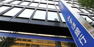 みずほ銀行窓口業務ストップの真相、DC切り替えをためらい障害が長期化|日経クロステック