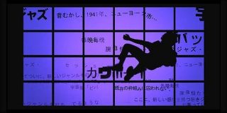実写版『カウボーイビバップ』ではOPでおしゃれに流れてくる英語が日本語に置き換えられていてなんかダサい→英字Tシャツ案件なのか? - Togetter