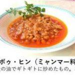 日本人にはちょっとびっくりな外国料理のあれこれがなかなか興味深い「味の想像がつかないよ」 – Togetter