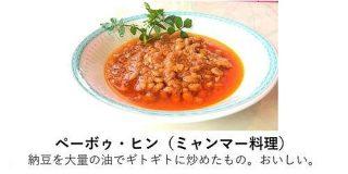 日本人にはちょっとびっくりな外国料理のあれこれがなかなか興味深い「味の想像がつかないよ」 - Togetter