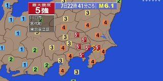 緊急地震速報に反応する地震アルゴリズム、東京埼玉震度5強の地震で生存確認 : 市況かぶ全力2階建