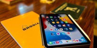 新型iPad miniを2週間使ったら、手放せない文房具になった話 | Business Insider