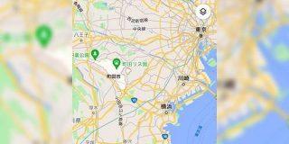 「町田ってどこだろう、東京なのかな」「いけない!それ以上は!」 - Togetter
