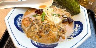 【リンガーハット】1年で1番ウマい「牡蠣ちゃんぽん」の季節到来! 至極のスープをより一層美味しくするコツ | ロケットニュース24