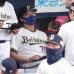 【悲報】オリックス、自力優勝消滅 : なんじぇいスタジアム