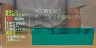 京セラ、会話をリアルタイムにアクリル板に表示するシステムを発表 - Engadget