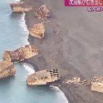 地殻変動で沈没船が陸上に…小笠原諸島で噴火相次ぐ テレ朝news