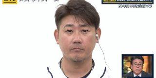 松坂大輔が報ステ生出演で率直な思い語る「あれが限界」「生意気な18歳」「野球界に携わっていきたい」 : なんじぇいスタジアム