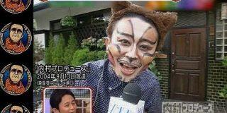 【悲報】有吉弘行さん、全キー局で冠番組を持ち完全に天下を取ってしまう|暇人速報